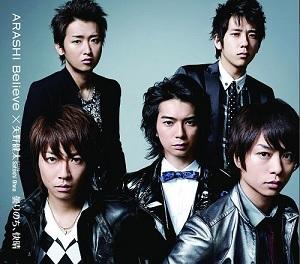Arashi Believe single