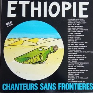 Chanteurs Sans Frontières – Ethiopie Maxi 45t Vinyle
