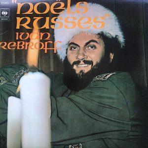 Iwan Rebroff – Russische Weihnacht Mit Iwan Rebroff (33t) Vinyle