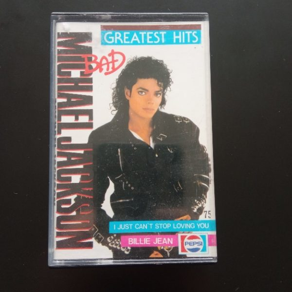 Michael Jackson – Greatest Hit's K7 Compilation