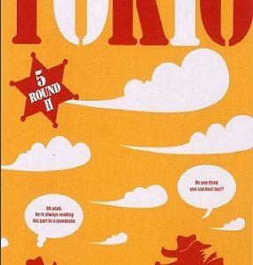 TOKIO 5 ROUND 2 DVD