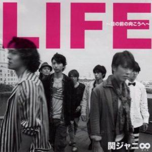 Kanjani∞ : LIFE ~Me no Mae no Mukou e~ [Limited Edition / Type B]