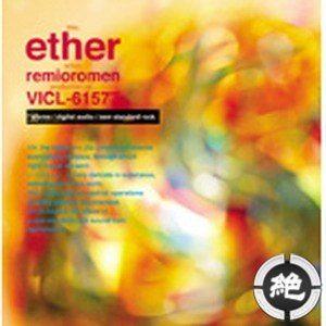 Remioromen ether album