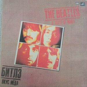 The Beatles – A Taste Of Honey Lp 33t Vinyle