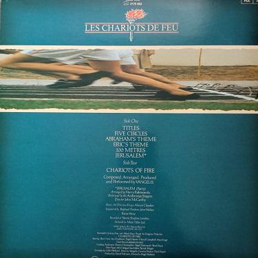 Vangelis – Chariots Of Fire Lp 33t (B.O) Vinyle