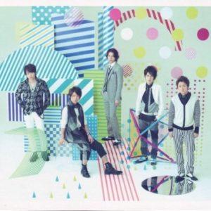 Arashi : Boku no Miteiru Fukei Album