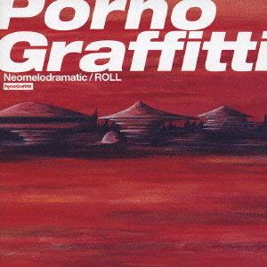 porno graffitti neomelodramatic